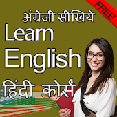 Learn English to Hindi: Complete Spoken Course