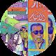 الايام لطه حسين& prisoner of zenda لطلاب الثانويه Download for PC Windows 10/8/7