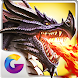 ドラゴンズ オブ アトランティス:継承者