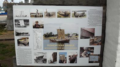 Photo: У морского музея