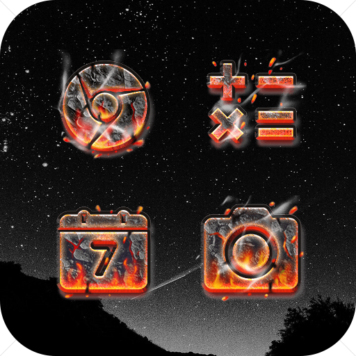 Red Burning Steel Icon Pack