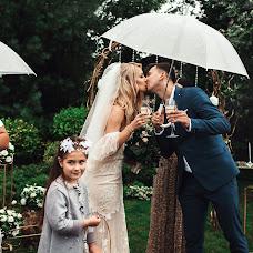 Wedding photographer Vitaliy Maslyanchuk (Vitmas). Photo of 30.11.2018