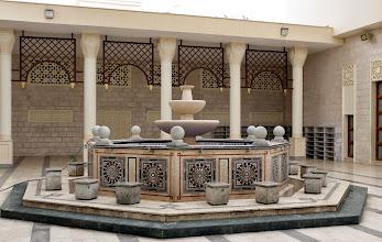 Photo: Moskeijan peseytymispaikka - tarpeellinen ja kaunis