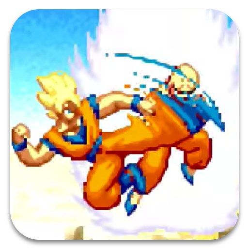 Goku: Supersonic Warrior 2
