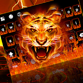 Fire Tiger Keyboard Theme