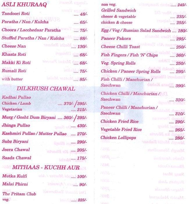 Pritam Da Dhaba menu 3