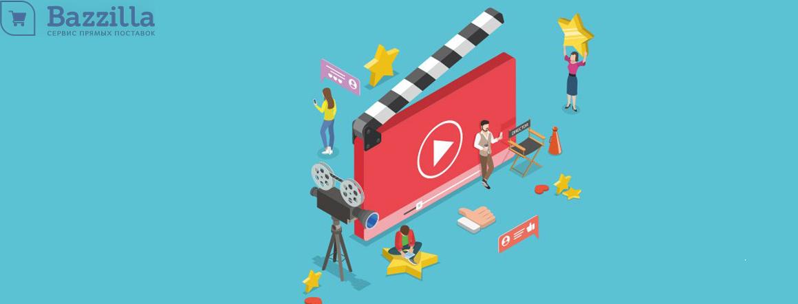 Видеообзоры товаров