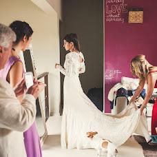 Wedding photographer Gabriel Purziani (gabrielpurziani). Photo of 31.10.2016