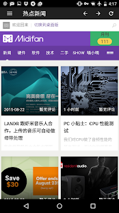 Midifan 网站- screenshot thumbnail