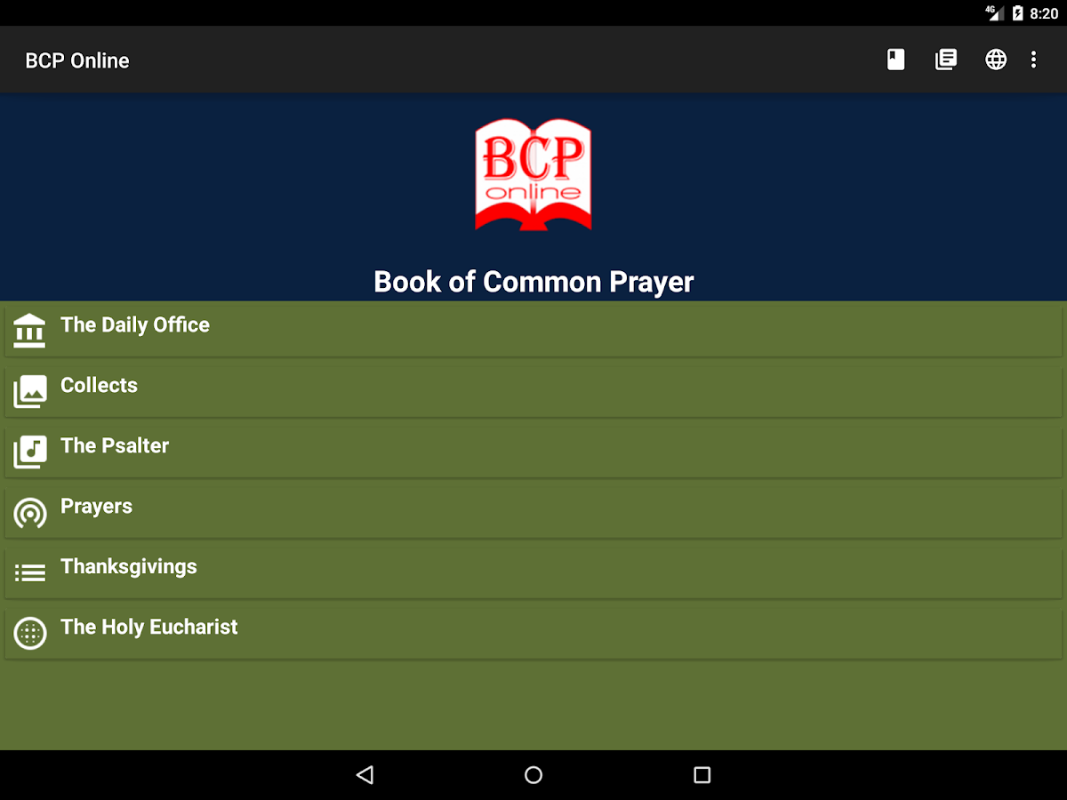 BCP Online- screenshot