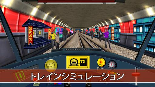列車 ドライブ シミュレータ 2016
