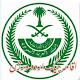 Download Iqama Chcek Urdu For PC Windows and Mac