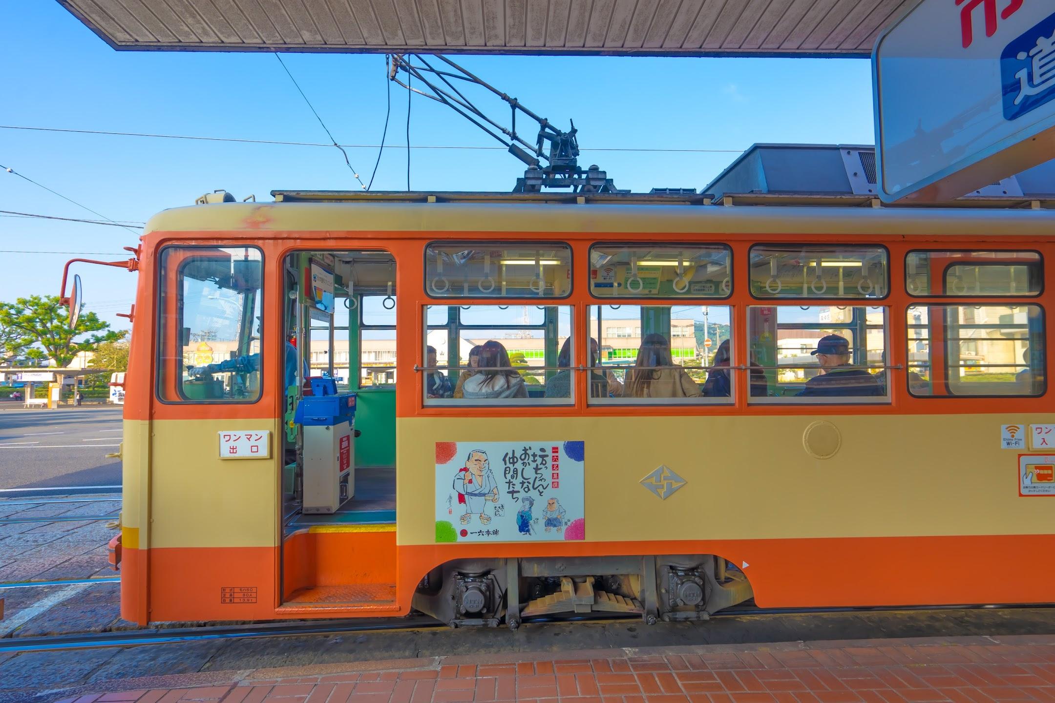 愛媛 松山 市内電車(路面電車)4