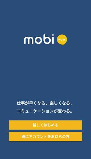 Mobi Work 16.0.3613.2c1c2e1M Windows u7528 1