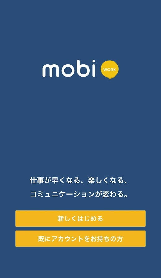 Mobi Work- screenshot