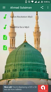 Ahmad Sulaiman : Beautiful Qur'an Recitation & Dua - náhled