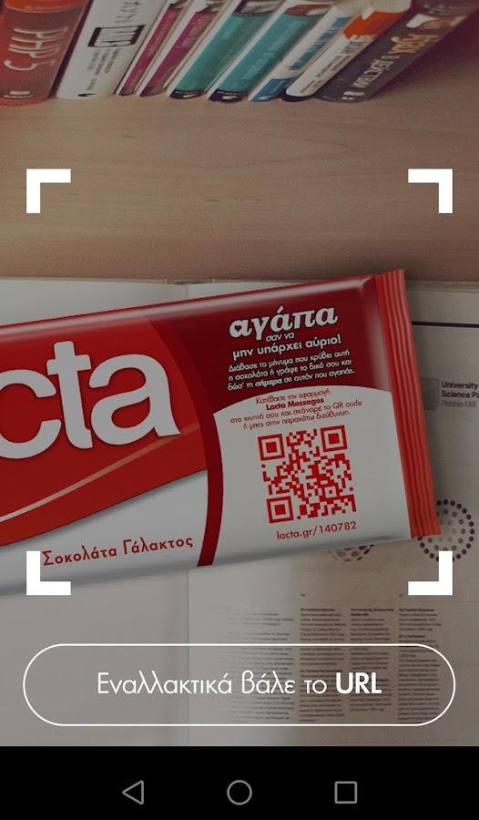 Lacta Messages - στιγμιότυπο οθόνης