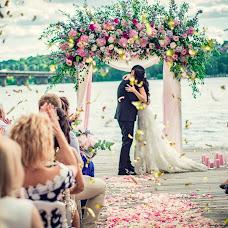 Wedding photographer Zhenka Med (ZhenkaMed). Photo of 10.02.2018