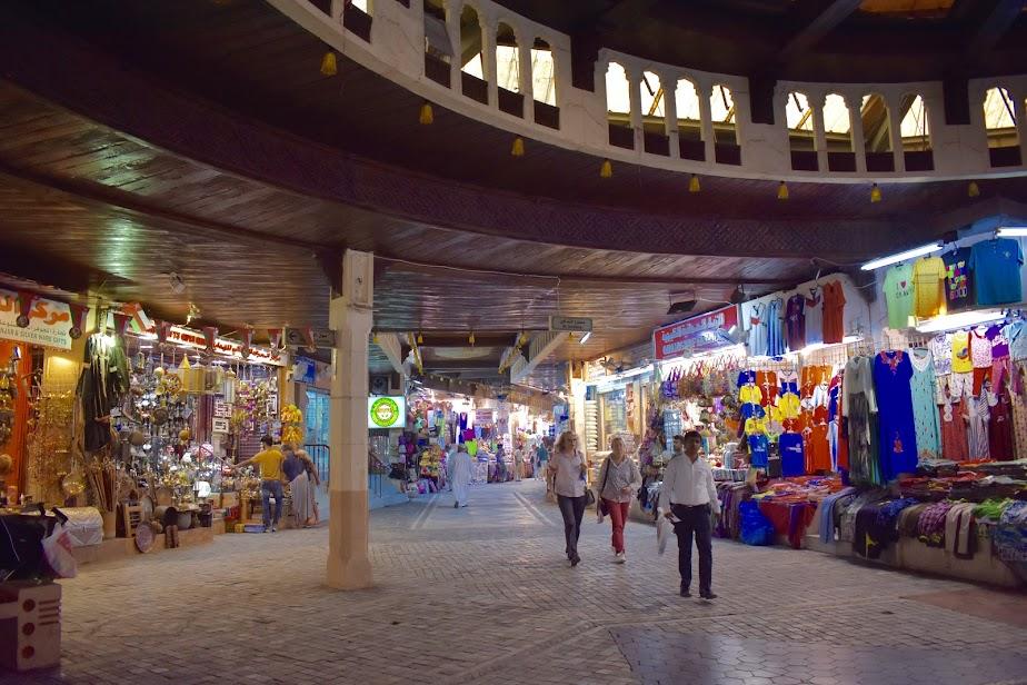 EXPLORING MUTTRAH CORNICHE // Muscat, Oman | You'll Move