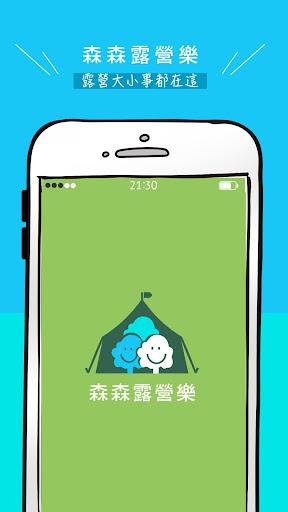 手機看漫畫APP 推薦:看動漫APK 下載5.5.0.0 [ Android/iOS ] ,免費在 ...