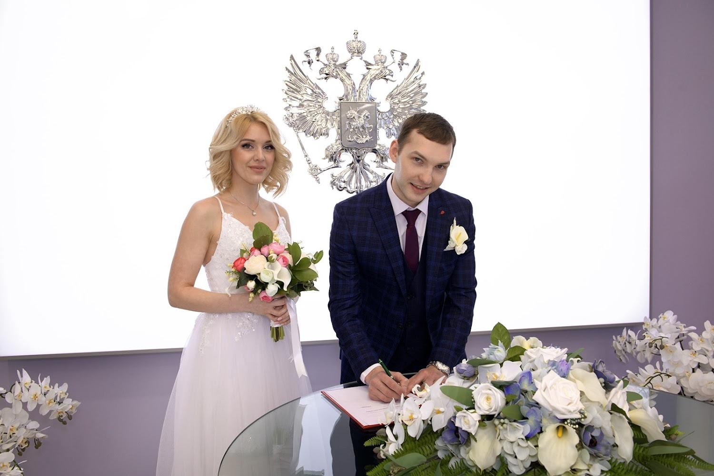 Алексей и анна поздравление свидетелей