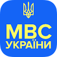 Checking a cars of Ukraine apk