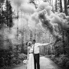 Wedding photographer Tatyana Sarycheva (SarychevaTatiana). Photo of 07.10.2016