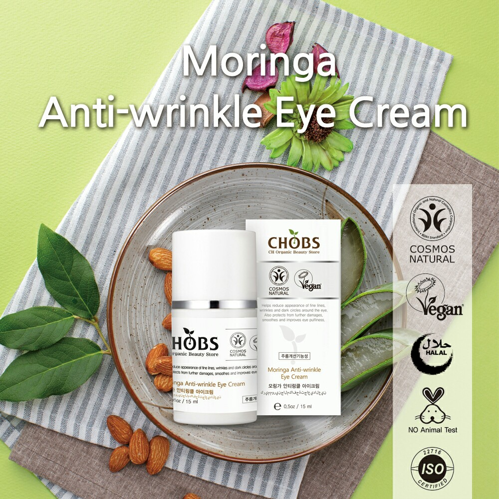(CHOBS) Moringa Anti-wrinkle Eye Cream 有機辣木抗皺眼霜