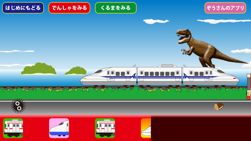 train cancan[Free]  gameplay | by HackJr.Pw 5