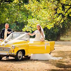 Fotógrafo de bodas Vit Nemcak (nemcak). Foto del 14.05.2017