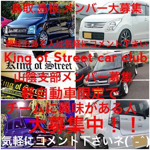 ミラ L700S H12 TRターボ改のカスタム事例画像 なおきち king of street 関西支部さんの2019年01月18日21:23の投稿