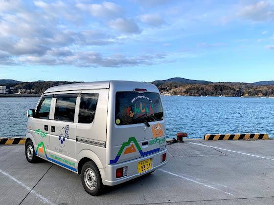 なんじぇら号と志津川湾+保呂羽山