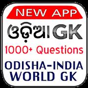 Odia GK App - Odia General Knowledge