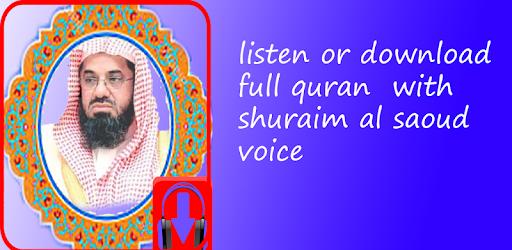 Quran Sharif Urdu Download