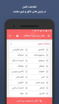 PinTaPin | Book Iran Hotels