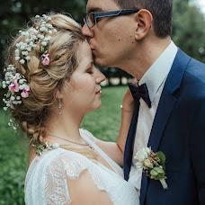 Hochzeitsfotograf Ireen Lampe (IreenLampe). Foto vom 08.01.2018