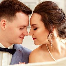 Wedding photographer Inessa Grushko (vanes). Photo of 27.04.2018