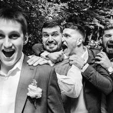 Wedding photographer Evgeniy Kudryavcev (kudryavtsev). Photo of 04.07.2018