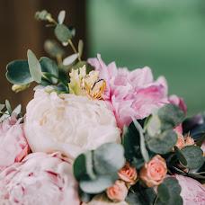 Wedding photographer Anastasiya Besselovskaya (modjostudio). Photo of 23.08.2018