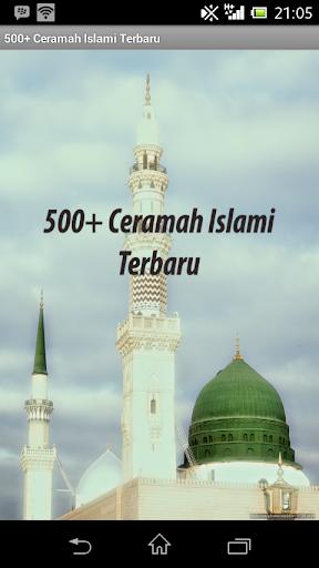 Ceramah Islam Terbaru 500+