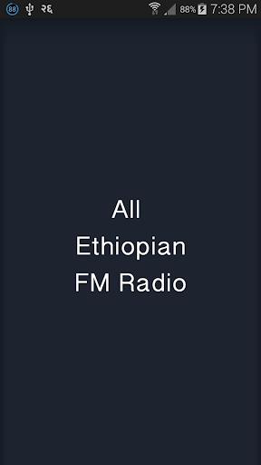 All Ethiopian FM Radio