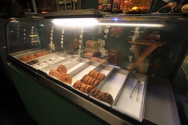 HO-YO Cookies~小巷內的手工美式餅乾