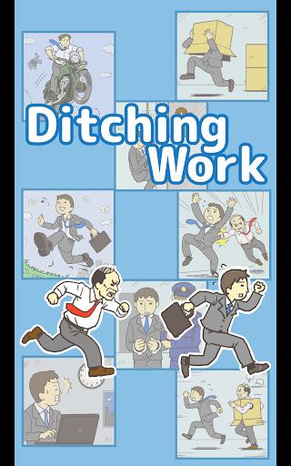 Ditching Worku3000-room escape game 2.9.12 screenshots 4