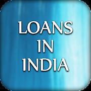 All Loan Guide- Loan in India