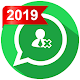 Direct Message - Chat Without Saving Phone Number