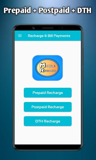 All in One Mobile Recharge - Mobile Recharge App 1.1.7 screenshots 1