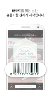 Download BEEP - Expiry Date Barcode Scanner Apk 2 1 1,com