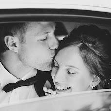 Wedding photographer Lyubov Skopp (Skopp). Photo of 18.05.2015