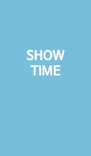 SHOWTIME LINK - 무료TV 다시보기 쇼타임