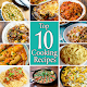 Download Cooking Recipes For PC Windows and Mac